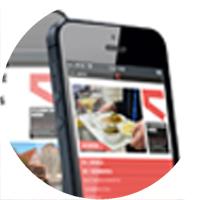 Studentenwerk Erlangen Nürnberg Webseite mit responsive Design auf iPhone